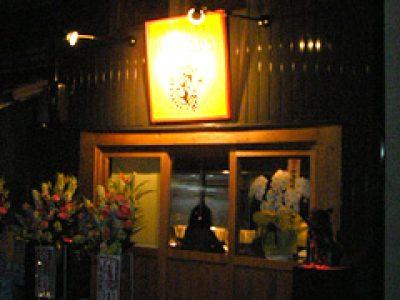 [第4弾] 琉球鉄板食堂 マガラ
